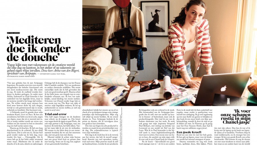 Anna van den Bogert Vogue NL